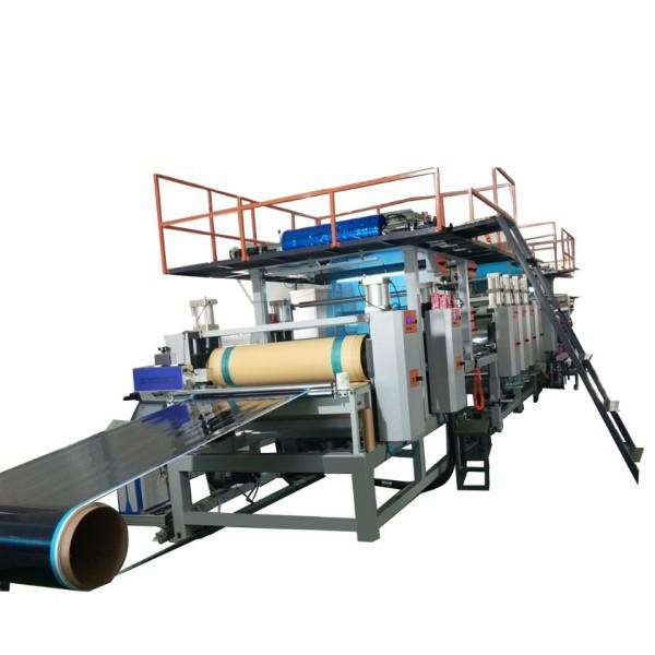 碳纤维预浸料设备